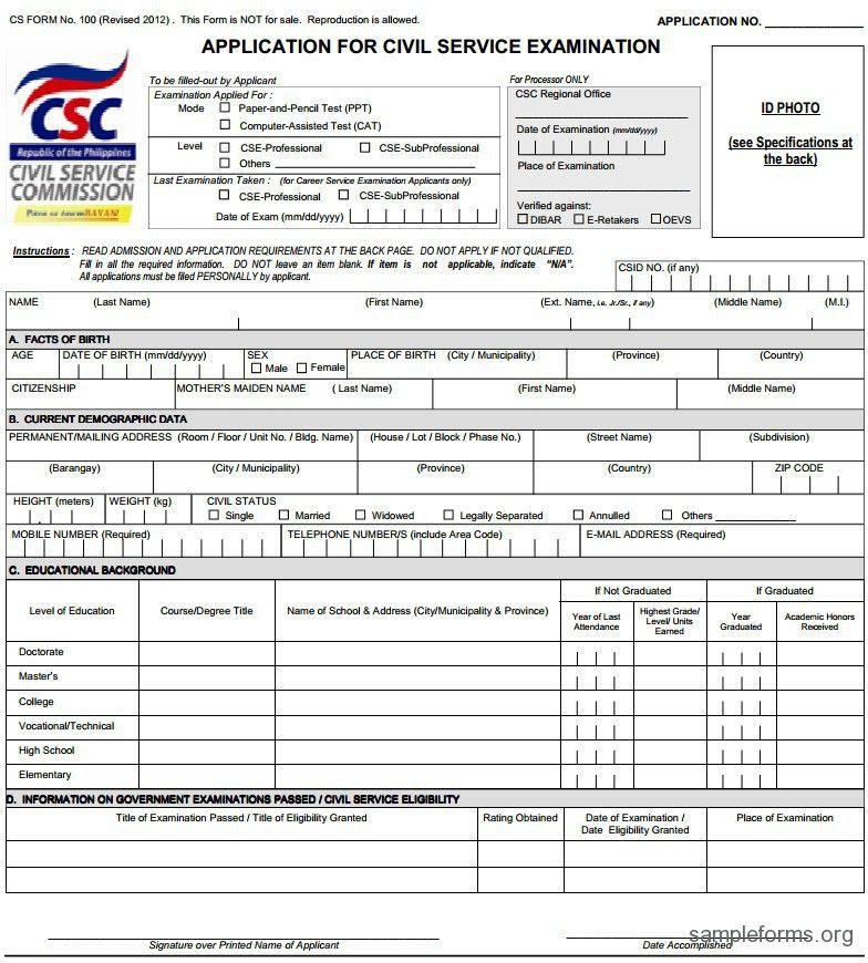Sample Service Forms. Sample Repair Order Form Download 20+ Repair ...