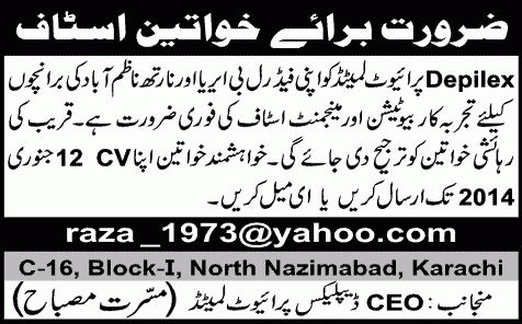 Management Staff & Beautician Jobs in Depilex Karachi 2014 in ...