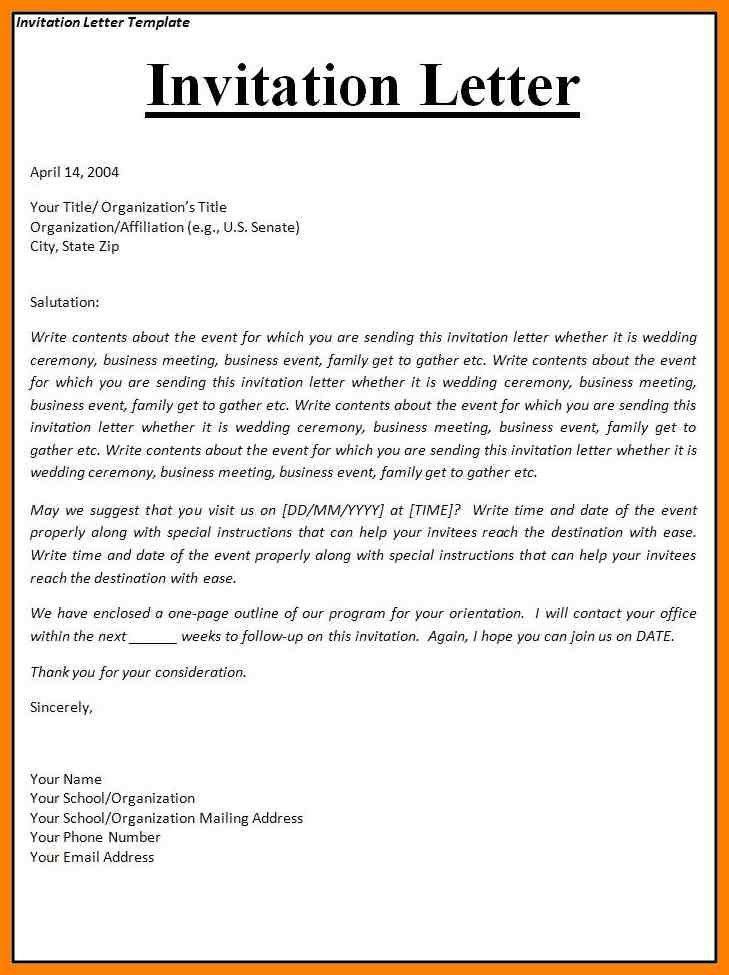 Formal Invitation. Invitation Letter For Lunch Formal Formal ...