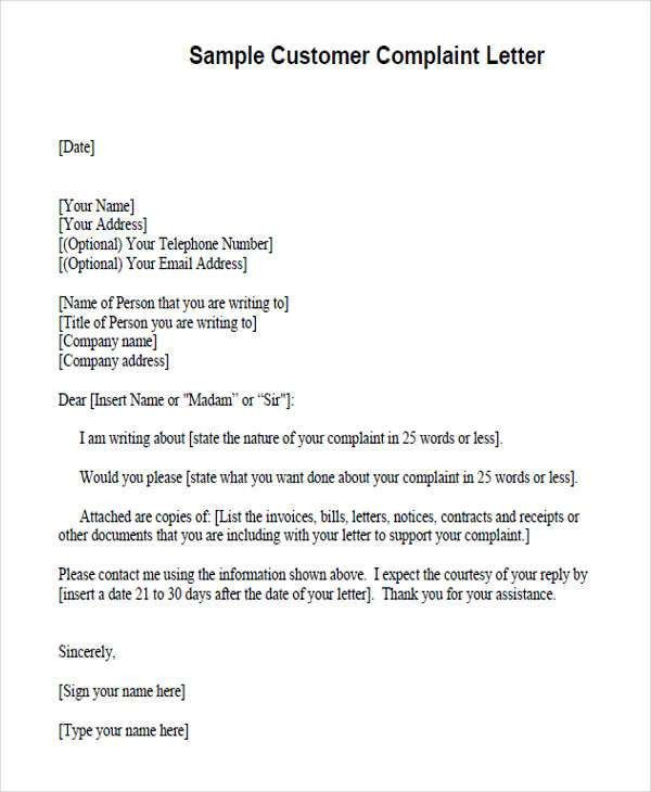 Format Of Complaint Letter To Telephone Company - Compudocs.us