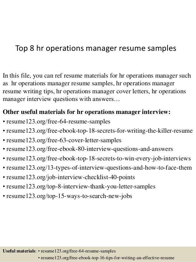 resume samples for hr