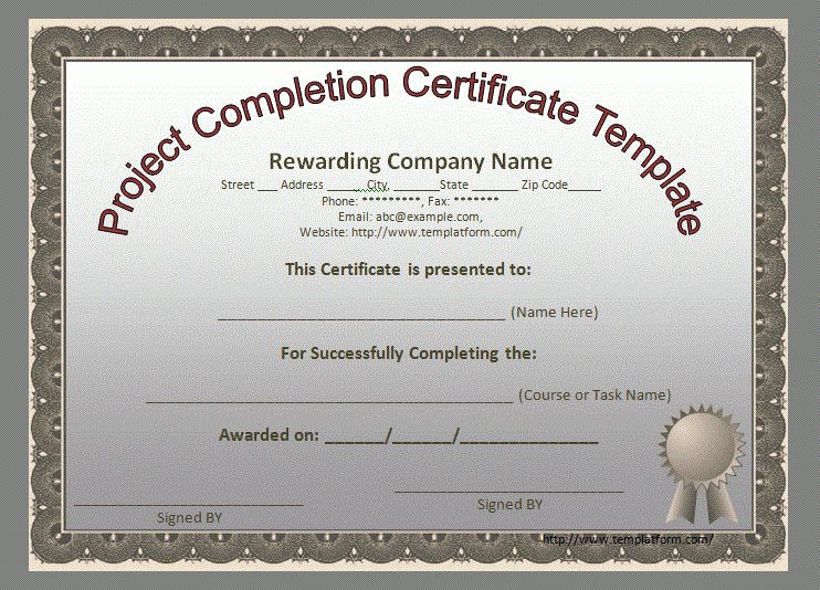 Project Completion Certificate Template - TEMPLATFORM.COM