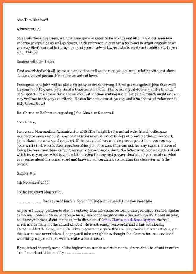 Character Letters Of Recommendation. Character Reference Letter To ...