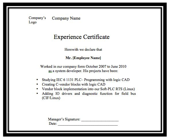 Experience Certificate Template | Word Templates