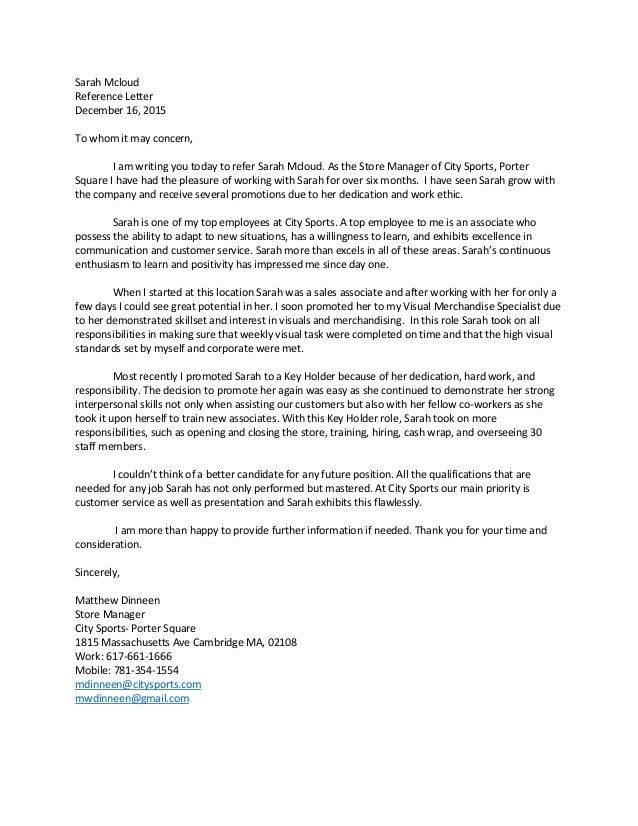 Copy of Reference Letter [35161]