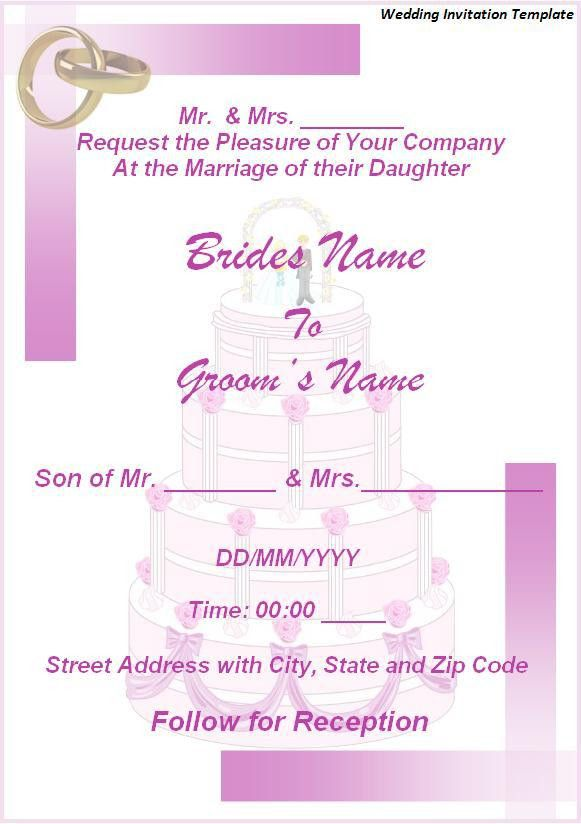 Wedding Invitation Template Download Page | Word Excel Formats