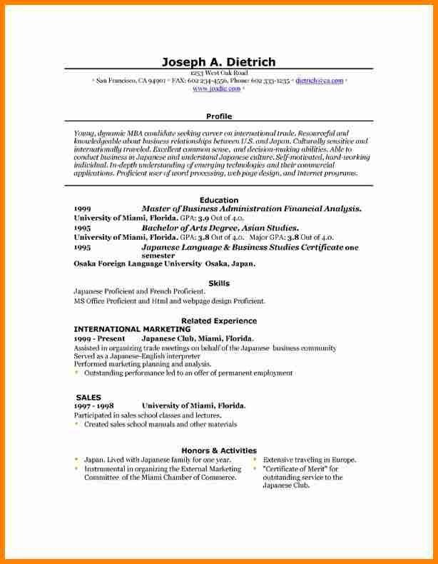 Microsoft Word Resume Template. Teacher Resume Template For Ms ...