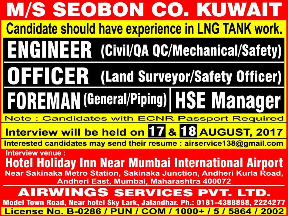 Job - Foreman - Kuwait - Engineering, Civil and Architecture ...