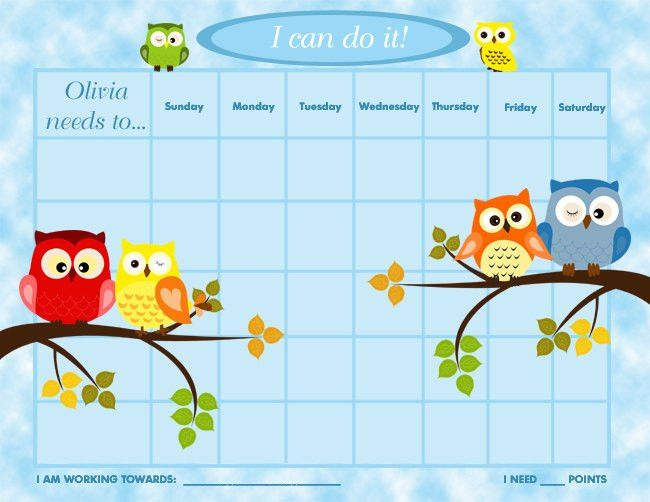 PRINTABLE Personalized Children's Reward Chart / Chore