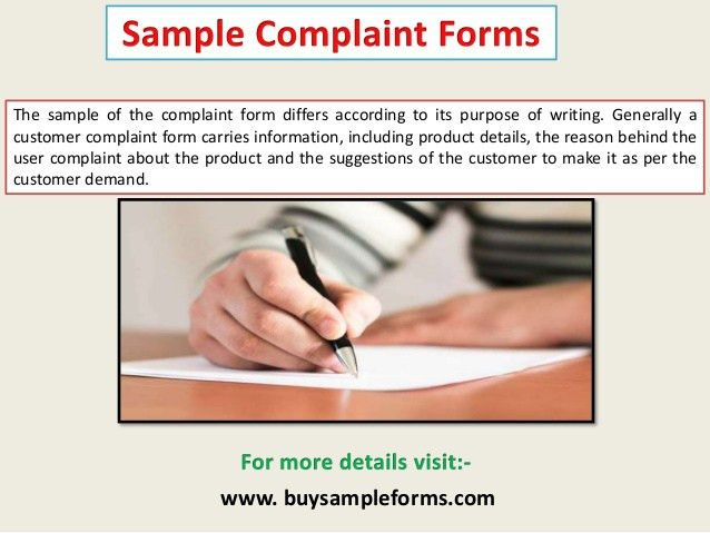 Sample Complaint Forms | Free Online Forms Template