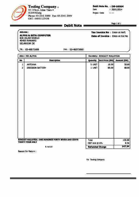 Alpine Tech :: Sales Debit Note
