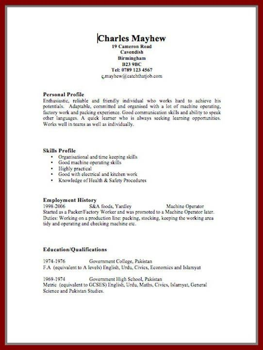 Cv Templates For Your First Job | Create professional resumes ...