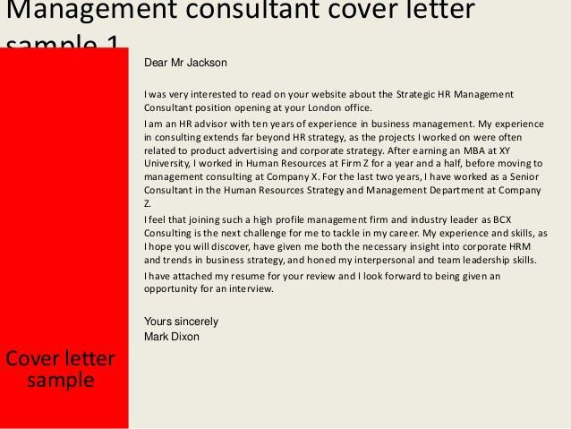 cover letter bcg cover letter for business management management ...