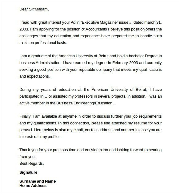 Cover letter engineering professor