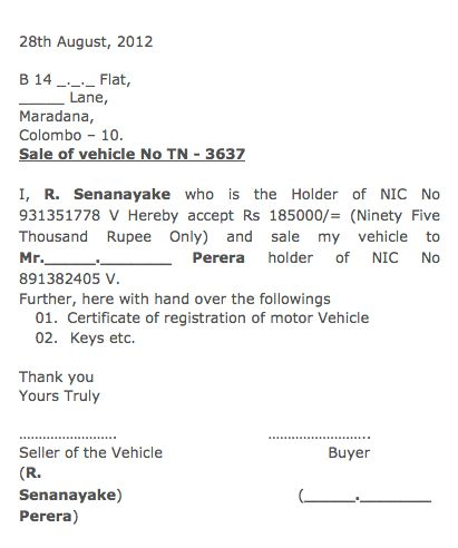 Vehicle Transfer Letter Example | Documents, Letters, Samples ...