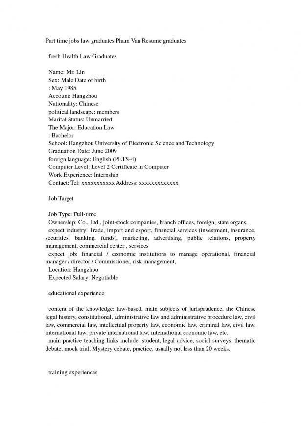 define cover letter sample intern cover letter word definition