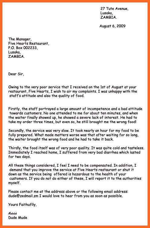 complaint letter sample | soap format