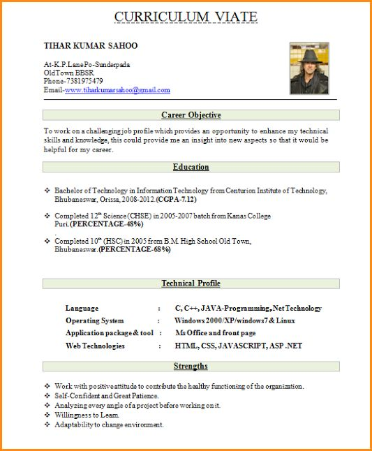 10+ fresher teachers resume sample | Invoice Template Download