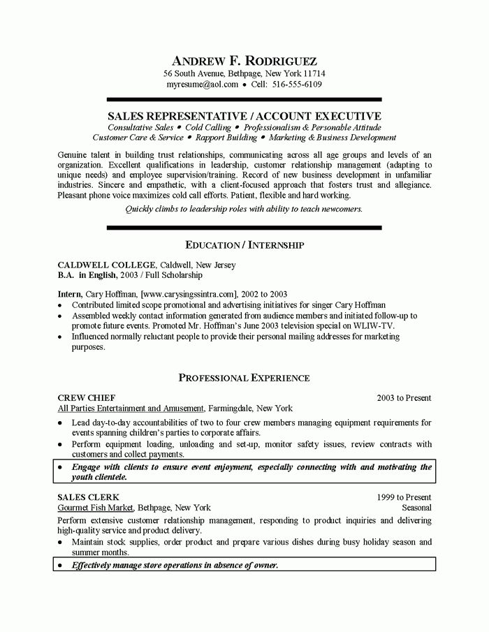 Resume Examples For College | berathen.Com