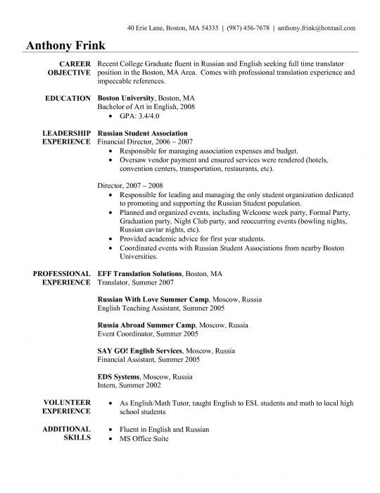 Resume In English Teacher. letter of introduction for an english ...