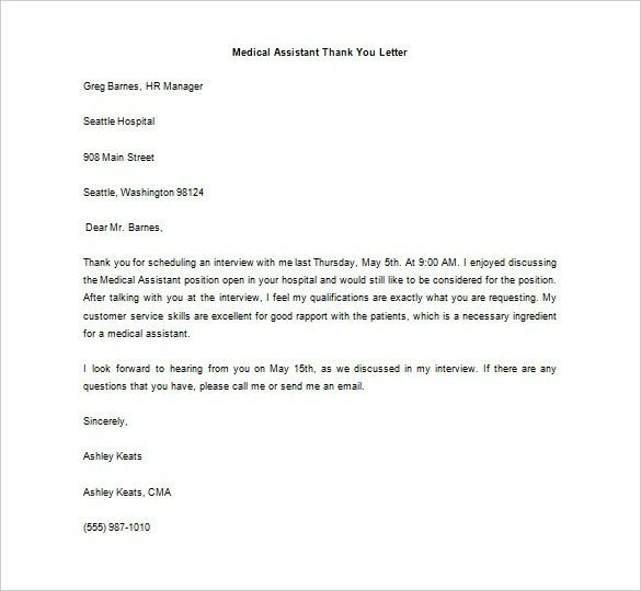 Customer Referral Form Template. referral form template 9 free pdf ...