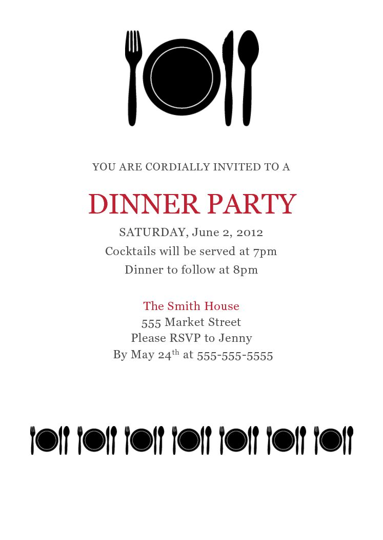 10 Best Images of Formal Dinner Invitation Template - Formal ...
