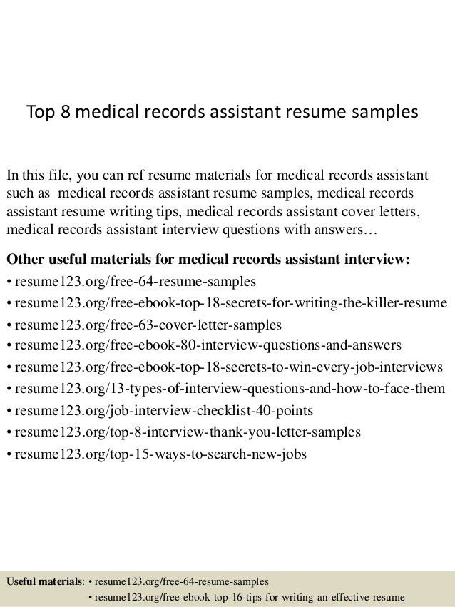 medical records technician resume professional medical records