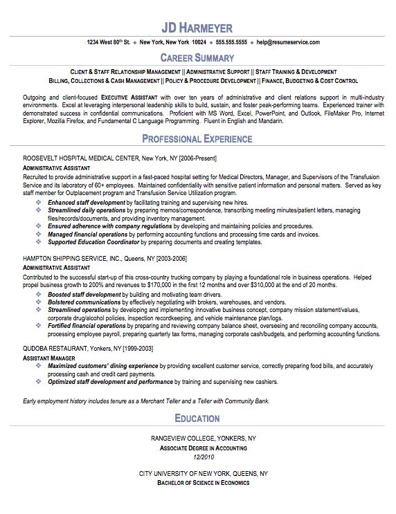 administrative assistant sample resume career summary ...