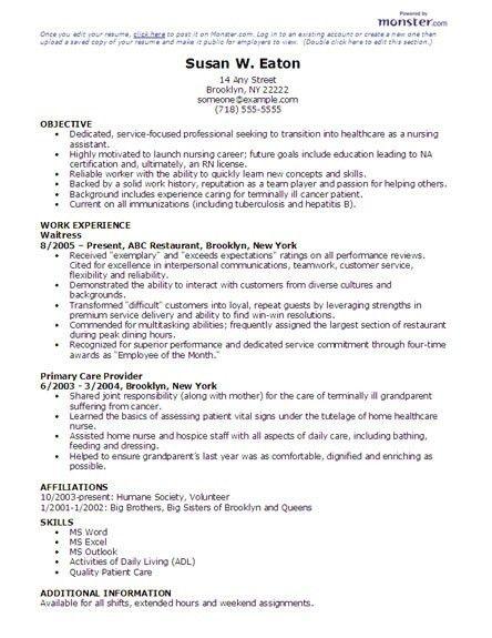 Monster Resume Builder [Commercetools.us ]