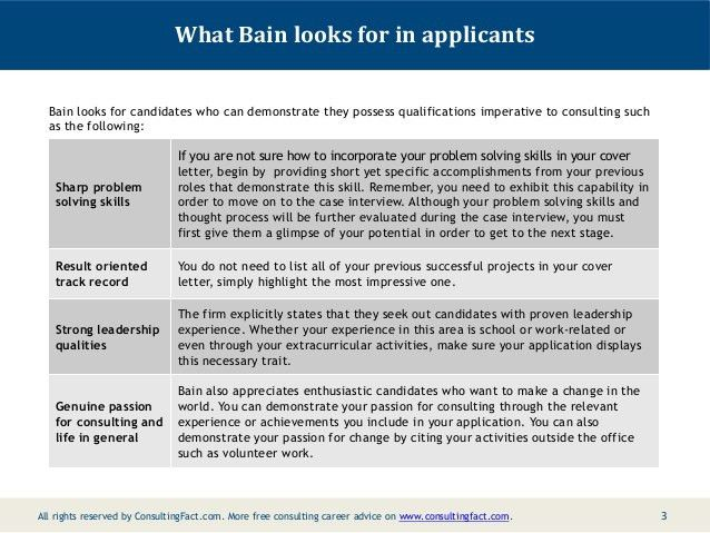 consulting cover letter bain bain cover management letter sample ...