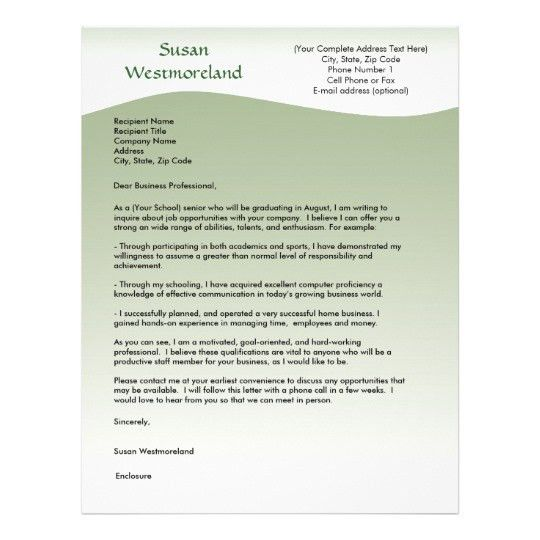 Soft green Wave Custom Cover Letter Template Letterhead | Zazzle.com