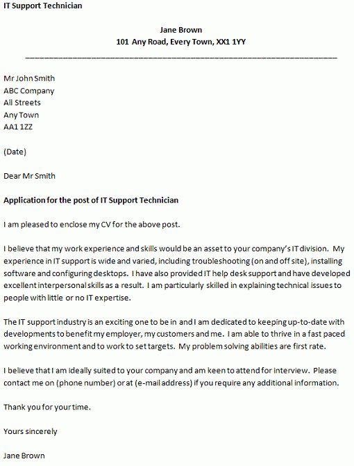 desktop support cover letter sample. marketing administration ...