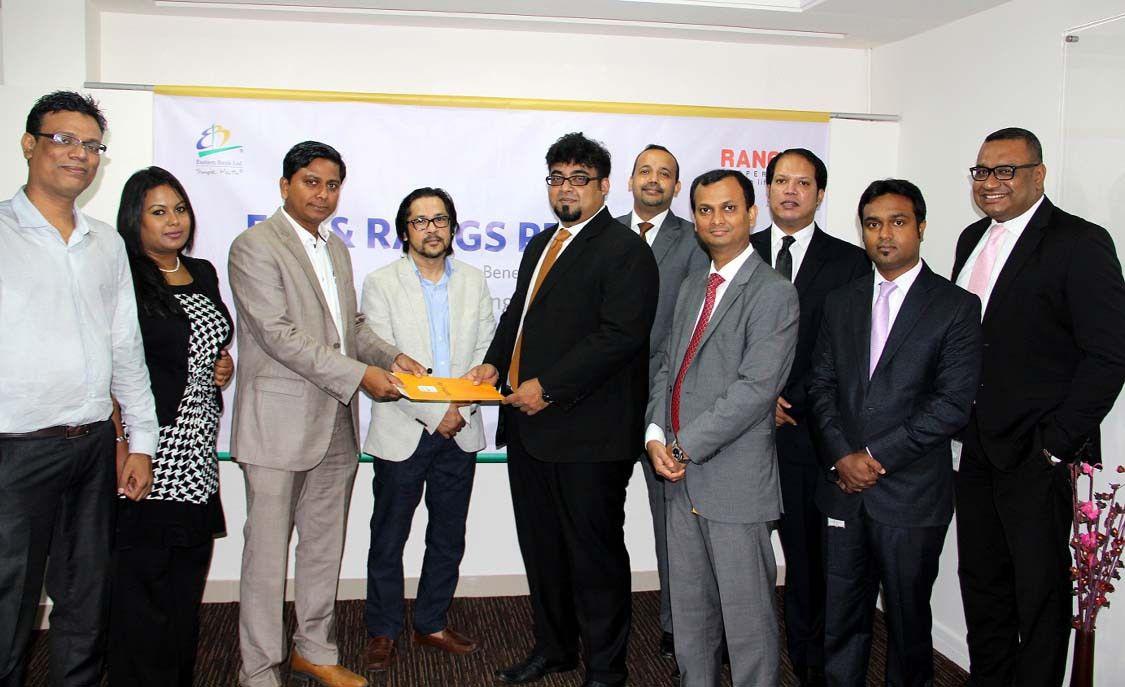 Nazeem A Choudhury, Head of Consumer Banking of Eastern Bank ...