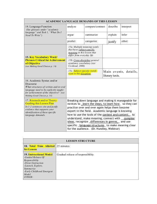 EED Lesson Plan Template