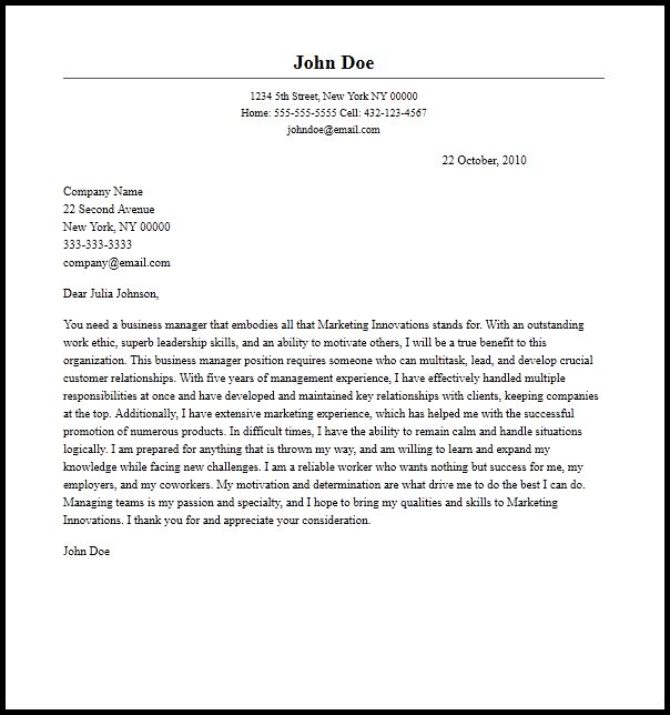 Professional Business Manager Cover Letter Sample & Writing Guide ...