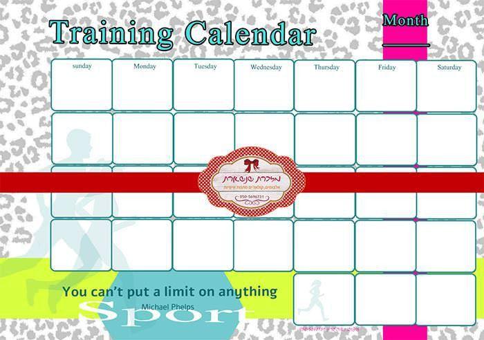 Training Calendar Template – 25+ Free Word, PDF, PSD Documents ...