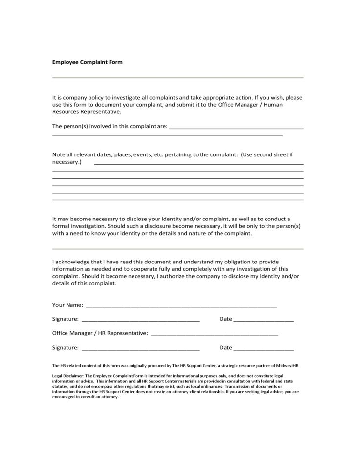 Blank Employee Complaint Form Free Download