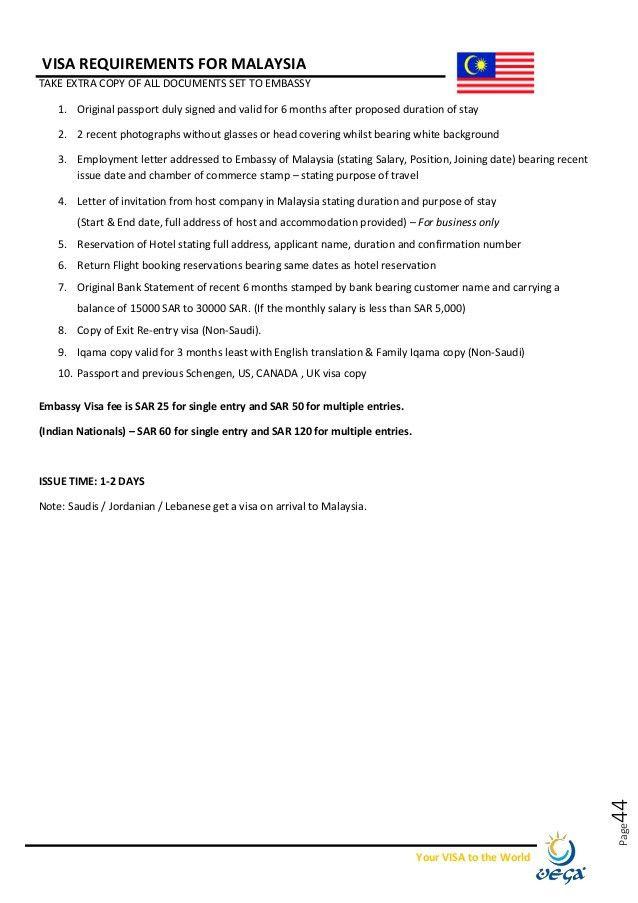 VISA REQUIREMENTS BOOK
