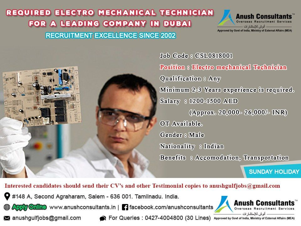 Required Electro mechanical technician for a leading company in ...