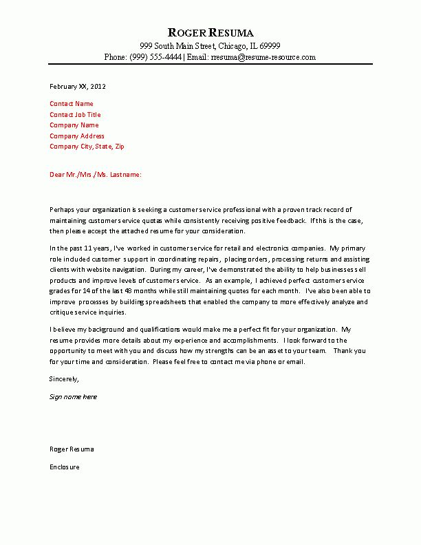 Cover Letter Samples Customer Service Manager Food Service Manager ...