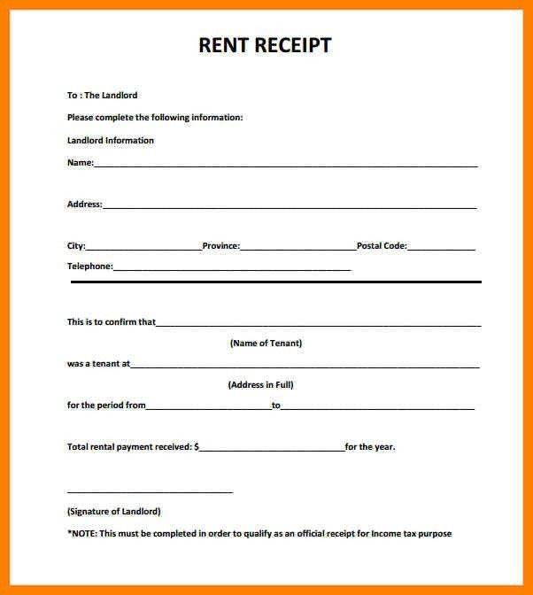 Rental Receipt Letter - Template Examples