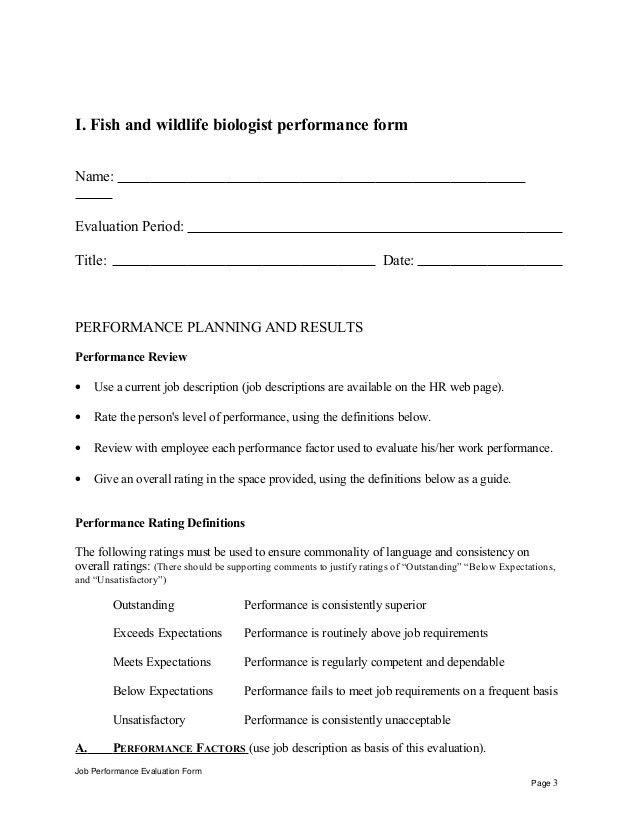 Fish and wildlife biologist performance appraisal