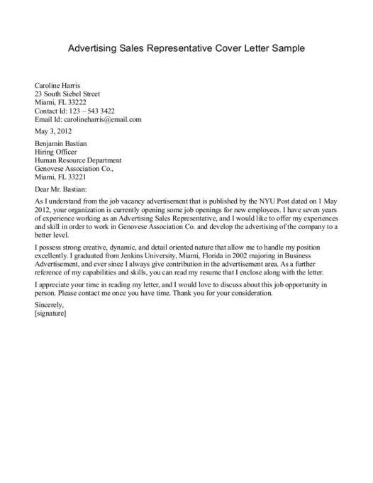 Salesperson Amp Marketing Cover Letters Resume Genius With Letter ...