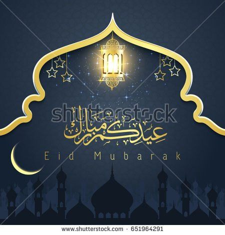 Islamic Vector Design Eid Mubarak Greeting Stock Vector 658639822 ...