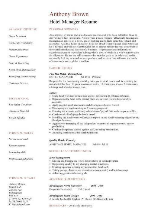 sample medical receptionist resume resume templates dermatology ...