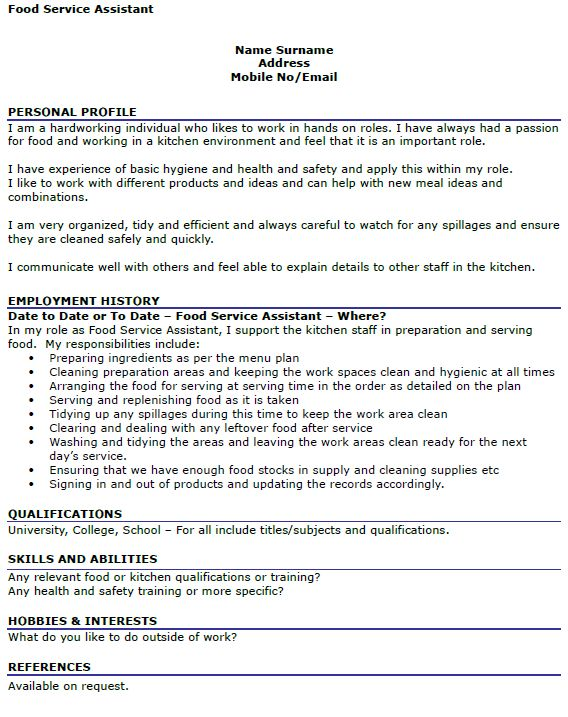Food Service Assistant CV Example - icover.org.uk