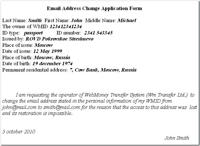 Email Address Update - WebMoney Wiki