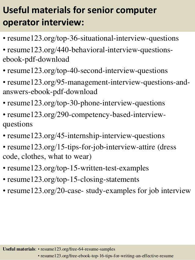 computer operator resume sample