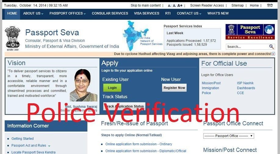 Process of Police Verification for Passport in India | Genxhelp