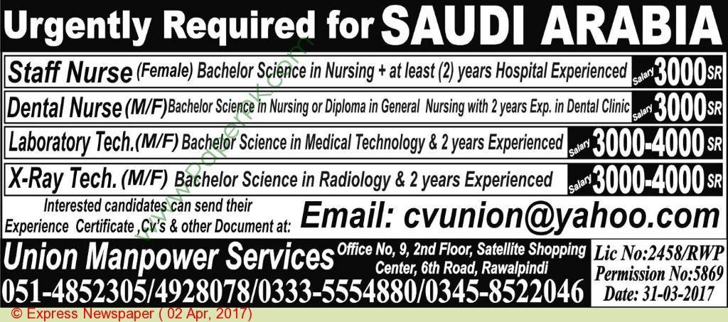 Staff Nurse Dental Nurse & Laboratory Technician Jobs In Saudi ...